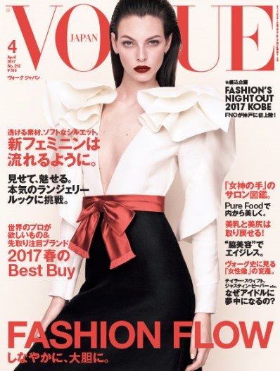vogue.japan.honbun